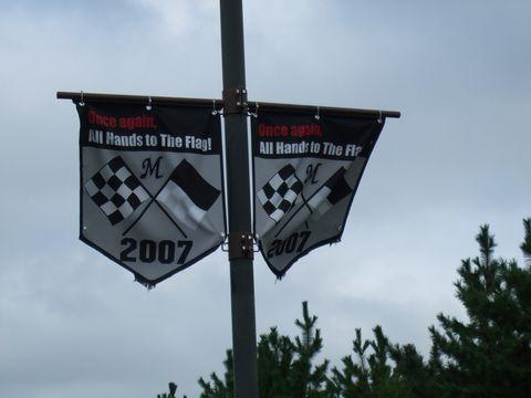 20070923_flag.jpg