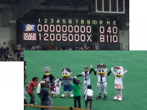 20070923_score.jpg