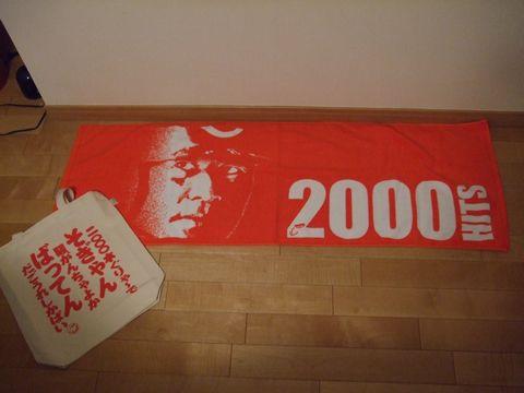 20070926_2000.jpg