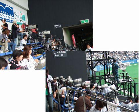 20071008_Camera.jpg