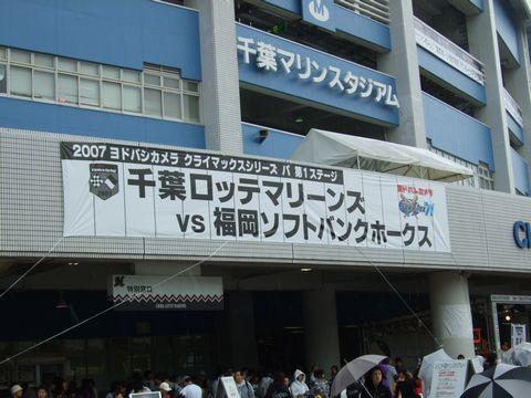 20071008_Marisuta.jpg