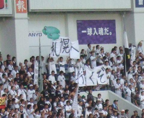20071008_Sapporo.jpg