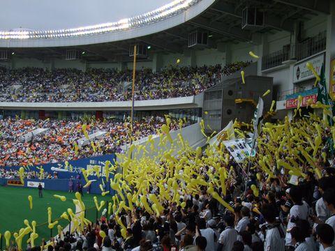 20071008_Yellow.jpg