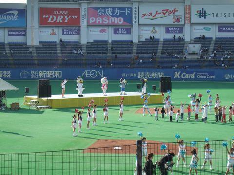 20071118_fanfes.jpg