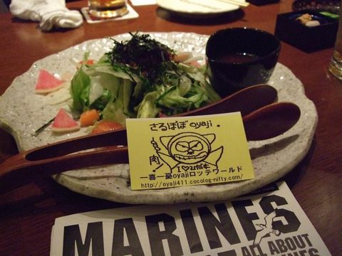 20071118_oyaji.jpg