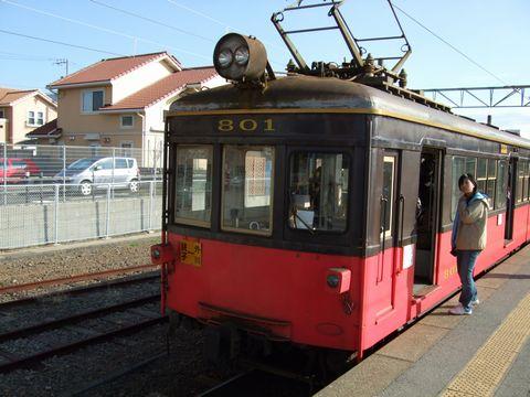 20071123_choushi.jpg