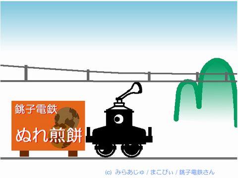20071127_deikuta.jpg