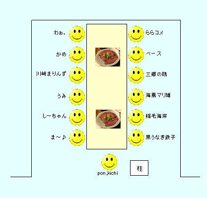 20071130_akiko.jpg