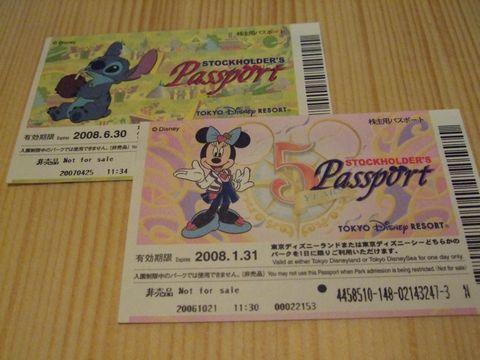 20071208_passport2.jpg