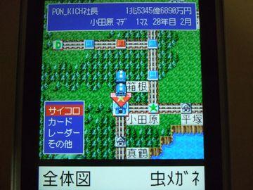20080306_momo1.jpg