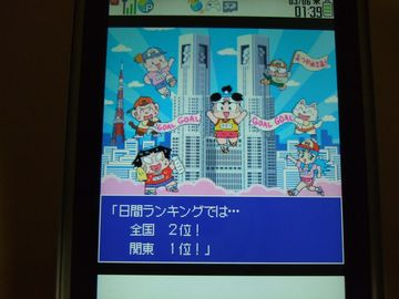 20080306_momo7.jpg