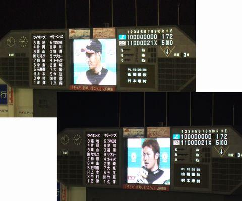 20080815_score.jpg