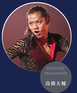 20080825_daisuke.jpg