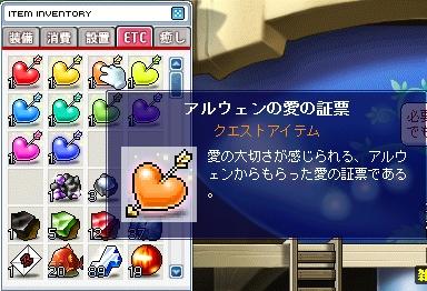 20071011192439.jpg