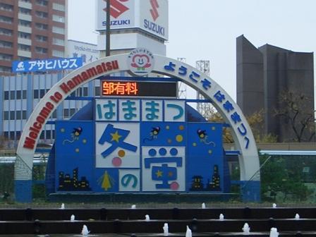 ねこ12月11日(火) 074