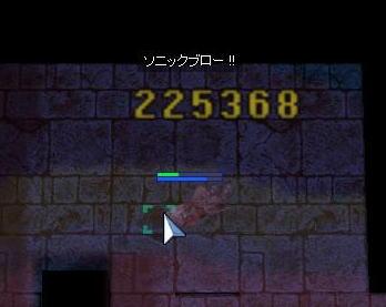 20071016220359.jpg