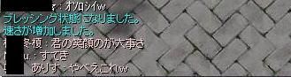 20071020144154.jpg