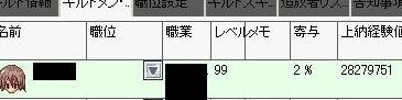 20071030215301.jpg
