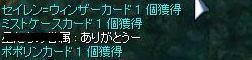 20071110162553.jpg