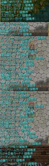 20071124tyo.jpg