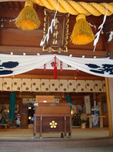 春日神社・秋季大祭