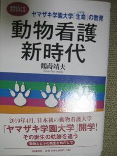 2011_0919_184905-IMG_6525.jpg