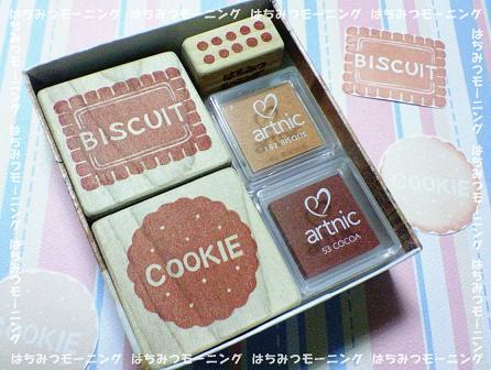 クッキーセット・セット見本40