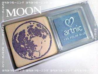 月のはんこセット2 30