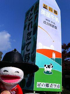 2007.11.11 bisei