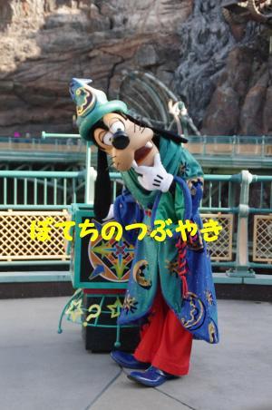 20120209 グーさん
