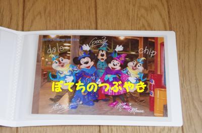 20120209 ファンダフルお写真