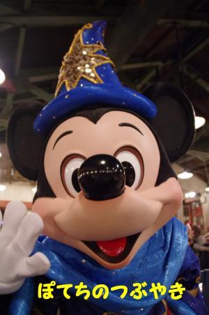 20120209 ファンダフルミッキー