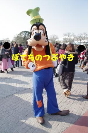 20120210 グーさん