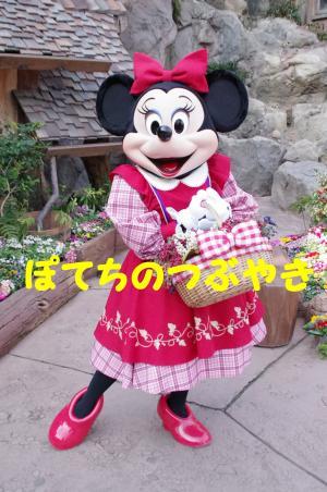 20120210 ベリーちゃん