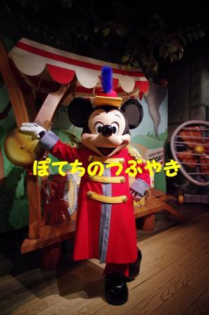 20120223 大演奏会