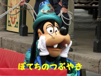 20120301 ビーマジグーさん1