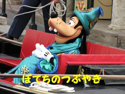 20120301 ビーマジグーさん