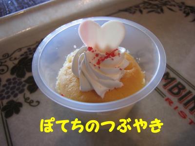 20120301 スフレチーズケーキ
