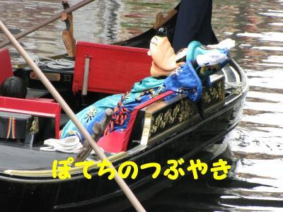 20120301 ビーマジグーさん4
