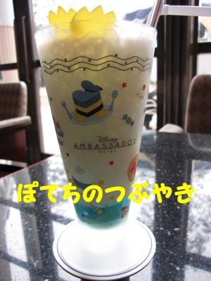 20120308 スペシャルカクテル1