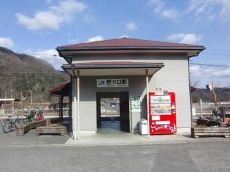 野々口駅1