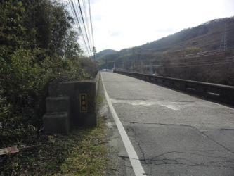 ⑪旧山陽道(瀬戸)