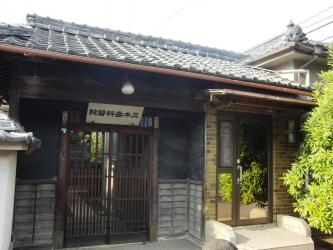 ⑪瀬戸町界隈4