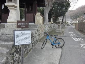 ⑮旧山陽道・藤井(新道)1