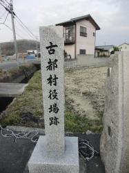 ⑯旧山陽道(古都宿)5