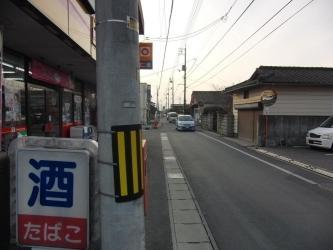 ⑲旧山陽道・中区藤原(市街地近郊)