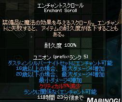 0710173.jpg