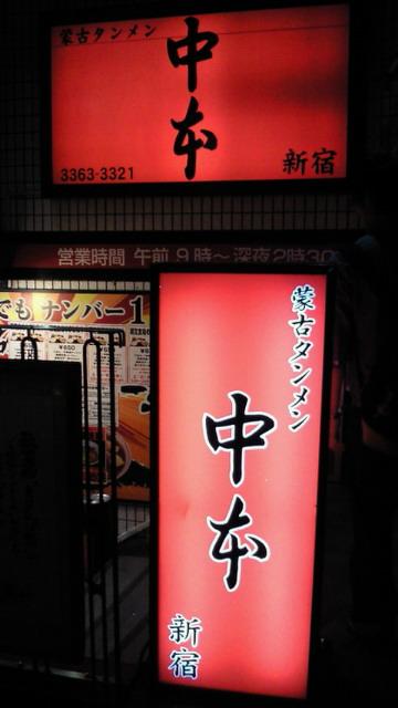 201106192119001.jpg