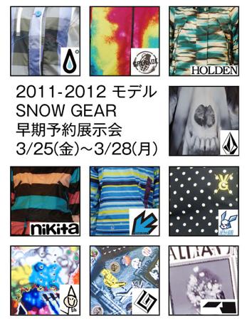 スクリーンショット(2011-03-27 21.18.56)