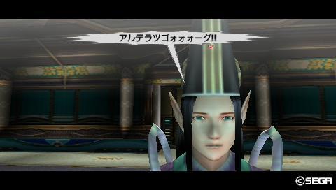 【PSO2】PHANTASY STAR ONLINE2【10183】 [転載禁止]©2ch.net YouTube動画>4本 ->画像>123枚
